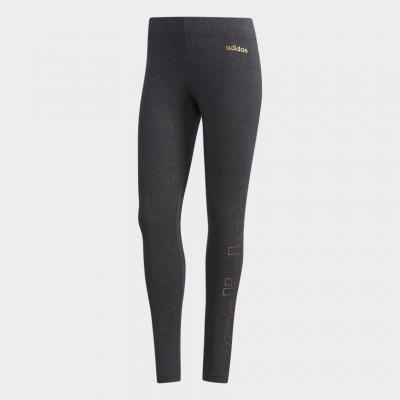 Legíny Adidas Essentials Branded FL9195 sivé