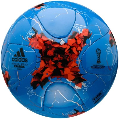 Adidas futbalová lopta Krasava Praia X-ITE AZ3196