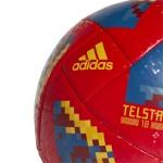 Adidas futbalová lopta FIFA World Cup Top Glider FEF CE9973