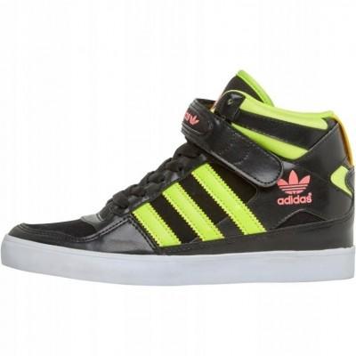 Adidas Originals Forum Up Women M22266 čierne/žlté
