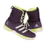 Adidas CW Libria Pearl CP B27265