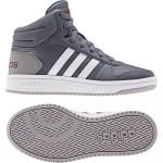 Adidas Performance Hoops MID 2.0 K EE6709 sivé