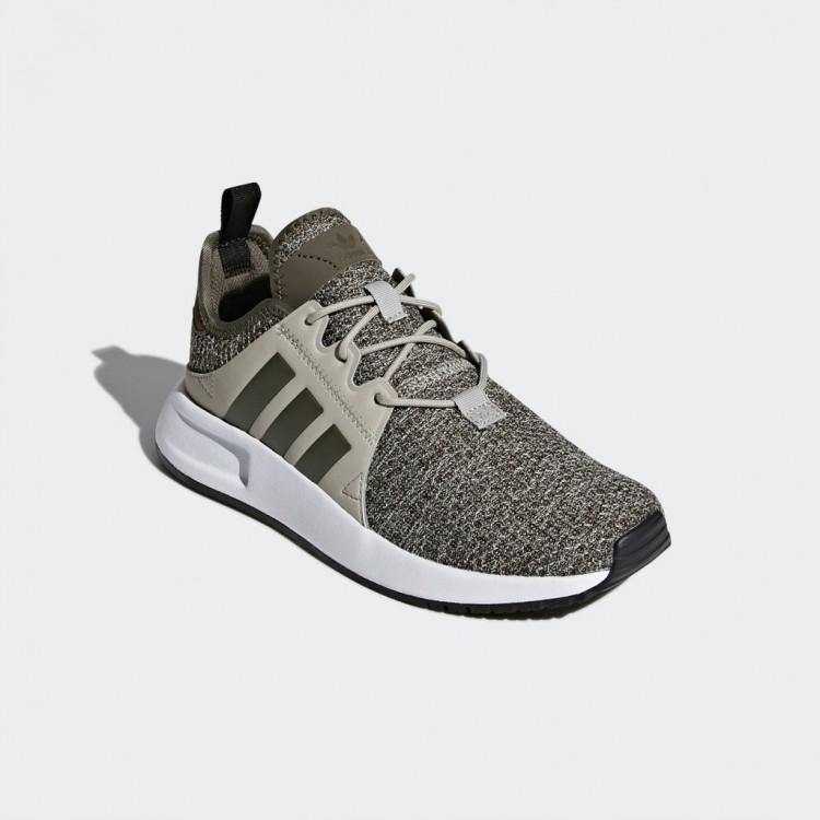 Adidas tenisky Originals X_PLR AQ0861 zelené