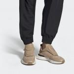 Adidas Originals Futurepacer BD7914 béžové