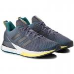 Adidas Questar B44795 sivé