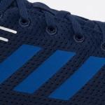 Tenisky Adidas Asweerun ee8448 modrá