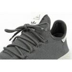 Adidas Originals Pharrell Williams Tennis HU cg7162 sivé
