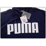 Puma pánska mikina Ess Hoody 854747 03 modrá