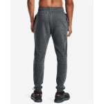 Under Armour tepláky Rival Terry Joggers 1361642-012 sivá